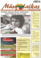 Mūsų Laikas - Jurbarko rajono laikraštis, Nr. 10 (1058)