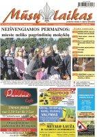 Mūsų Laikas - Jurbarko rajono laikraštis, Nr. 11 (1059)