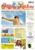 Mūsų Laikas - Jurbarko rajono laikraštis, Nr. 12 (1060)