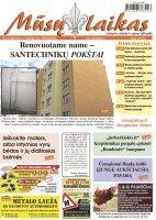 Mūsų Laikas - Jurbarko rajono laikraštis, Nr. 14 (1062)