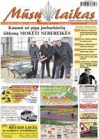Mūsų Laikas - Jurbarko rajono laikraštis, Nr. 15 (1063)