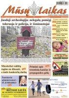 Mūsų Laikas - Jurbarko rajono laikraštis, Nr. 16 (1064)