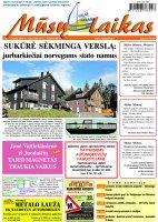 Mūsų Laikas - Jurbarko rajono laikraštis, Nr. 17 (1065)