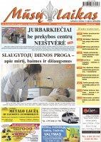Mūsų Laikas - Jurbarko rajono laikraštis, Nr. 19 (1067)