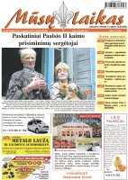Mūsų Laikas - Jurbarko rajono laikraštis, Nr. 20 (1068)