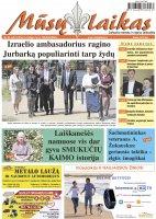Mūsų Laikas - Jurbarko rajono laikraštis, Nr. 23 (1071)