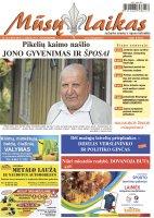 Mūsų Laikas - Jurbarko rajono laikraštis, Nr. 25 (1073)