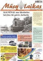 Mūsų Laikas - Jurbarko rajono laikraštis, Nr. 26 (1074)