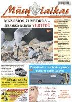 Mūsų Laikas - Jurbarko rajono laikraštis, Nr. 27 (1075)