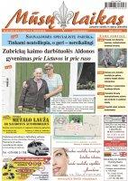 Mūsų Laikas - Jurbarko rajono laikraštis, Nr. 28 (1076)