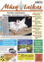 Mūsų Laikas - Jurbarko rajono laikraštis, Nr. 29 (1077)