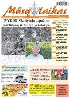 Mūsų Laikas - Jurbarko rajono laikraštis, Nr. 30 (1078)