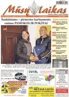 Mūsų Laikas - Jurbarko rajono laikraštis, Nr. 31 (1079)