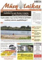 Mūsų Laikas - Jurbarko rajono laikraštis, Nr. 32 (1080)