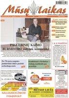 Mūsų Laikas - Jurbarko rajono laikraštis, Nr. 33 (1081)