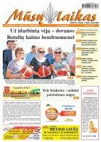 Mūsų Laikas - Jurbarko rajono laikraštis, Nr. 34 (1082)
