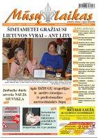 Mūsų Laikas - Jurbarko rajono laikraštis, Nr. 36 (1084)
