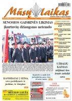 Mūsų Laikas - Jurbarko rajono laikraštis, Nr. 37 (1085)