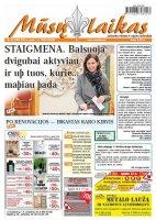 Mūsų Laikas - Jurbarko rajono laikraštis, Nr. 40 (1088)