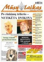 Mūsų Laikas - Jurbarko rajono laikraštis, Nr. 41 (1089)