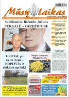Mūsų Laikas - Jurbarko rajono laikraštis, Nr. 43 (1091)