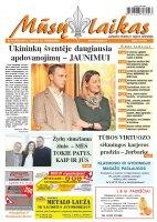 Mūsų Laikas - Jurbarko rajono laikraštis, Nr. 44 (1092)