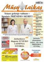 Mūsų Laikas - Jurbarko rajono laikraštis, Nr. 46 (1094)