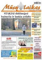 Mūsų Laikas - Jurbarko rajono laikraštis, Nr. 47 (1095)