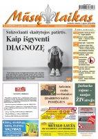 Mūsų Laikas - Jurbarko rajono laikraštis, Nr. 48 (1096)
