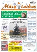 Mūsų Laikas - Jurbarko rajono laikraštis, Nr. 51 (1099)