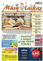 Mūsų Laikas - Jurbarko rajono laikraštis, Nr. 52 ) 1100
