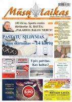 Mūsų Laikas - Jurbarko rajono laikraštis, Nr. 3 (1103)