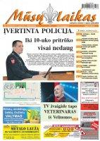 Mūsų Laikas - Jurbarko rajono laikraštis, Nr. 4 (1104)