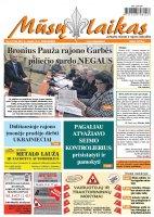 Mūsų Laikas - Jurbarko rajono laikraštis, Nr. 6 (1106)