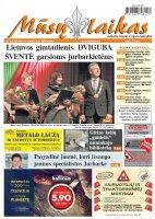 Mūsų Laikas - Jurbarko rajono laikraštis, Nr. 7 (1107)