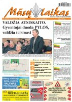 Mūsų Laikas - Jurbarko rajono laikraštis, Nr. 10 (1110)