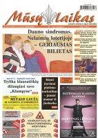 Mūsų Laikas - Jurbarko rajono laikraštis, Nr. 12 (1112)