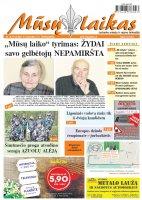 Mūsų Laikas - Jurbarko rajono laikraštis, Nr. 16 (1116)