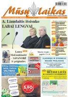 Mūsų Laikas - Jurbarko rajono laikraštis, Nr. 17 (1117)
