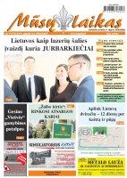 Mūsų Laikas - Jurbarko rajono laikraštis, Nr. 19 (1119)