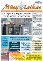 Mūsų Laikas - Jurbarko rajono laikraštis, Nr. 22 (1122)