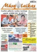 Mūsų Laikas - Jurbarko rajono laikraštis, Nr. 27 (1127)