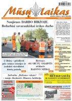 Mūsų Laikas - Jurbarko rajono laikraštis, Nr. 29 (1129)