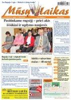 Mūsų Laikas - Jurbarko rajono laikraštis, Nr. 35 (1135)