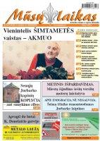 Mūsų Laikas - Jurbarko rajono laikraštis, Nr. 44 (1144)