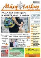 Mūsų Laikas - Jurbarko rajono laikraštis, Nr. 47 (1147)