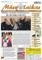 Mūsų Laikas - Jurbarko rajono laikraštis, Nr. 07 (1159)