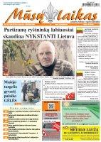 Mūsų Laikas - Jurbarko rajono laikraštis, Nr. 10 (1062)