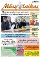 Mūsų Laikas - Jurbarko rajono laikraštis, Nr. 16 (1168)