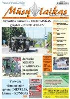 Mūsų Laikas - Jurbarko rajono laikraštis, Nr. 11(1171)